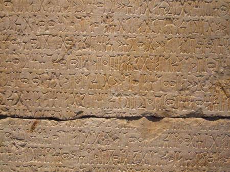 La escritura cuneiforme es de antes de Cristo Foto de archivo - 1728375