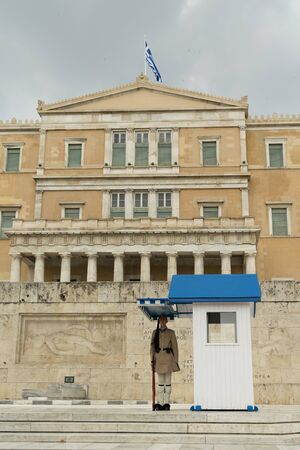 evzone: Athens, Greece, 30 May 2015. Evzone standing in position guarding the parliament of Greece.