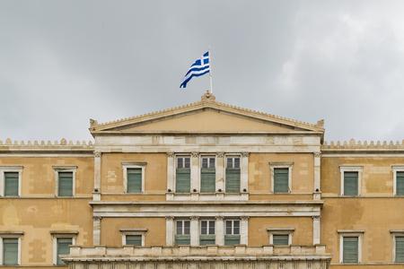 greece: Parliament of Greece.