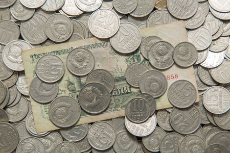 denominations: old Soviet coins of different denominations, together with notes, close-up