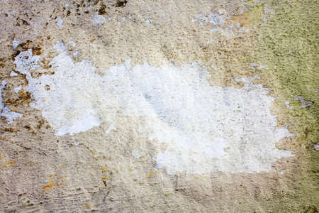 Old wall background. Stock Photo - 11771249