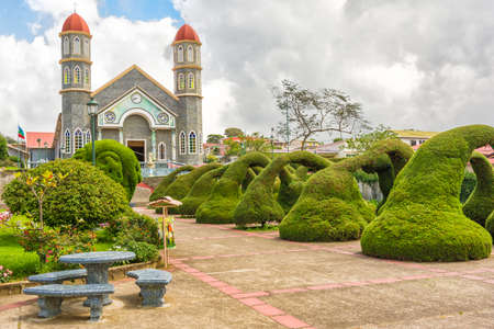 Park in front of the Catholic Church in Zarcero Costa Rica.