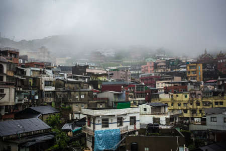 jiufen: Mountain village Jiufen Taiwan Stock Photo