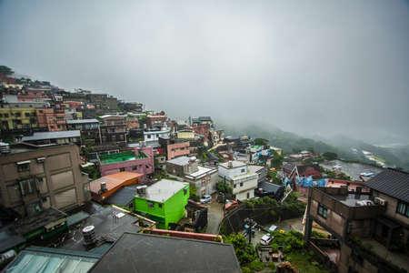 jiufen: Jiufen mountain village Taiwan
