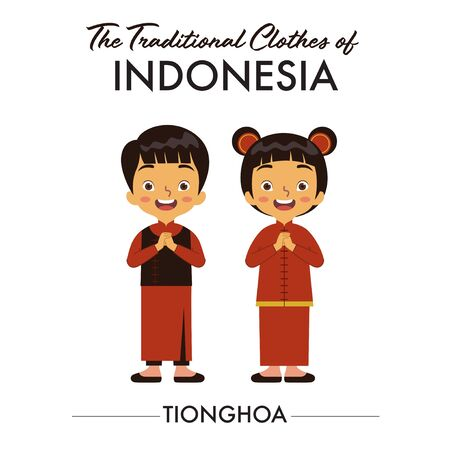 Chinese boy and girl, one of ethnic in Indonesia, are wearing cheongsam as their traditional clothes from China, they are also saying welcome  イラスト・ベクター素材