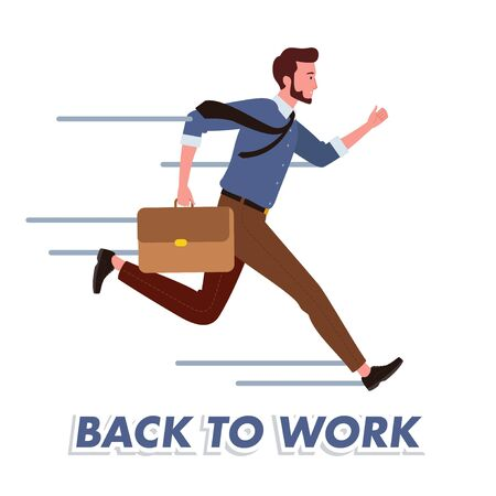 a male employee ran to get back to work while carrying a bag