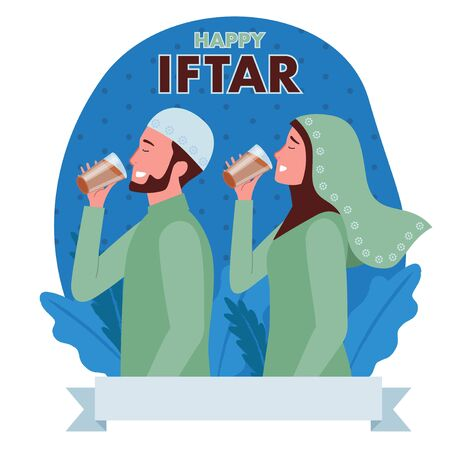 illustration of Muslim women wearing hijab and Muslim men are drinking when breaking the fast or called iftar.  Iftar is the evening meal with which Muslims end their daily Ramadan fast at sunset.