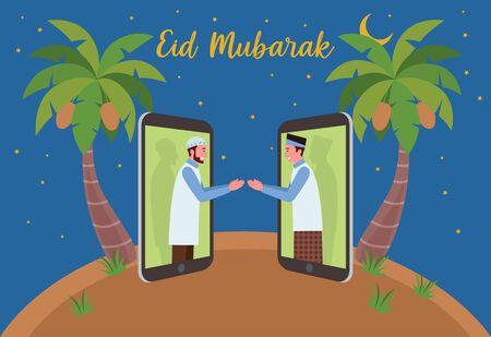 Arab men shake hands with Malay men celebrating Eid Al-Fitr through a cell phone.