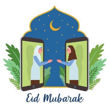 Two Muslim women shaking hands celebrating Eid Al-Fitr through a cell phone.