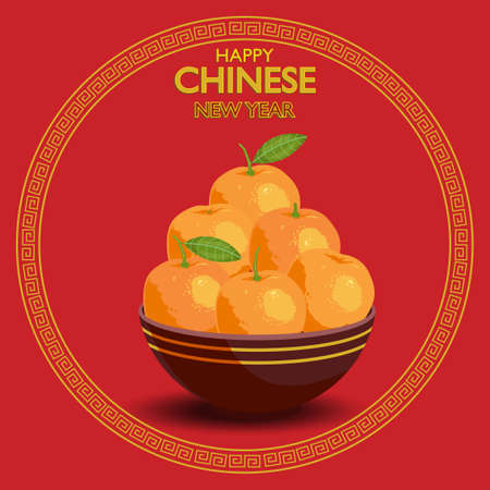 Pile of Mandarin Orange in a bowl. During Chinese New Year, mandarin oranges/tangerine/satsumas are considered traditional symbols of abundance and good fortune.