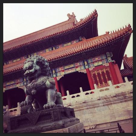 forbidden city: Forbidden City Stock Photo