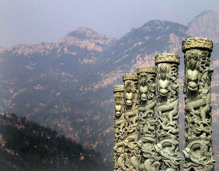 Dragons and Mount Tai, Tai Shan, Shandong Province, China