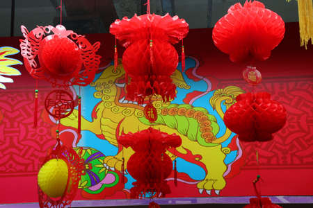 Chinese Lunar New Year Decorations, Beijng, China Red Paper Lanterns and Dragons Stock Photo - 2781198