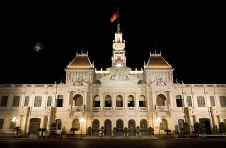 committee: Peoples Committee Building Saigon Ho Chi Minh City Vietnam, Moon Night Car Trails Stock Photo