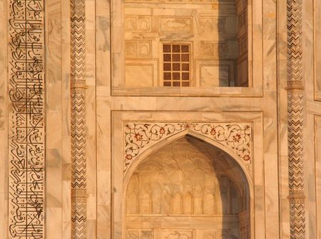 Taj Mahal White Wall Arch Details, Islamic Writings Agra India