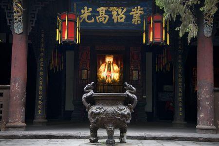 national landmark: Liu Bei antica statua, Iron Pot, Wuhou Memorial, Tre Regni, Tempio, Chengdu, Sichuan, Cina. Questo tempio � stato costruito nel 1700 ed � un riferimento nazionale in Cina.  Archivio Fotografico