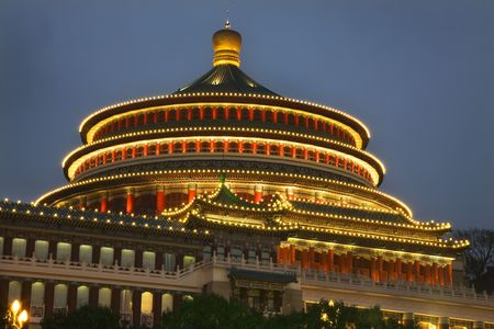great hall: Renmin Peoples Square, Great Hall of the People, Chongqing, Sichuan, China Evening with Lights Stock Photo