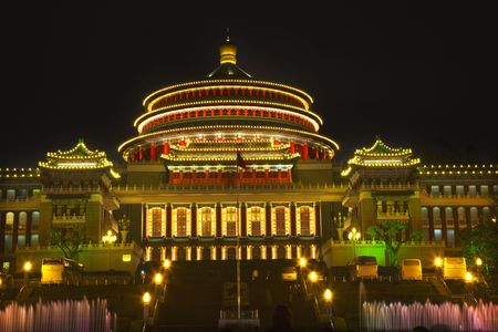 great hall: Renmin Peoples Square, Great Hall of the People, Chongqing, Sichuan, China Night Shot Overview with fountains