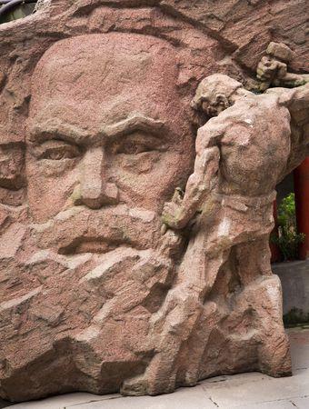 칼 마르크스 올드 핑크 스톤 동상, 충칭, 쓰촨성 중국