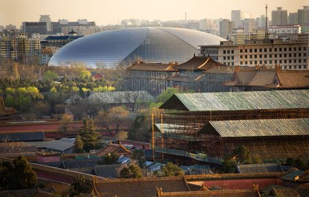 Big Silver Egg Concert Hall Close Up Beijing China Forbidden City in Foreground