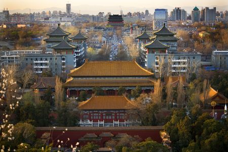 Jinshang Park Looking North at Drum Tower, Beijing, China, Overview Trademarks removedrrrr photo