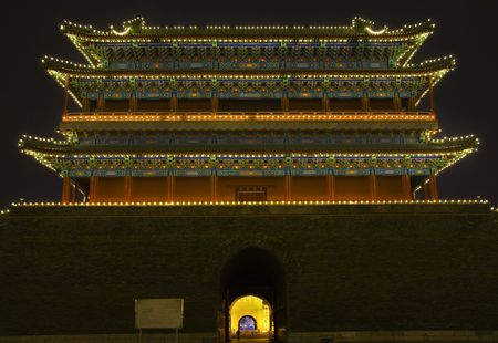 people's cultural palace:  Qianmen Gate Zhengyang Men Looking at Arrow Tower Tiananmen Square Beijing, China Night Shot