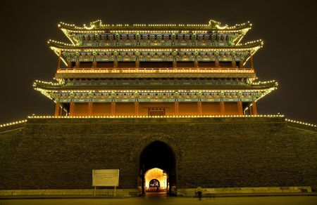 people's cultural palace: Qianmen Zhengyang Gate Tiananmen Square Beijing, China Night Shot  Resubmit--In response to comments from review have further processed image to reduce noise, sharpen focus and adjust lighting. Stock Photo