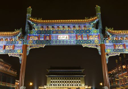 people's cultural palace: Zhenyang Gate from Walking Street Tiananmen Square Beijing, China Night Shot ornate gate No trademarks.  No property release required.  Resubmit--In response to comments from review have further processed image to reduce noise, sharpen focus and adjust li Stock Photo