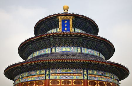 harvests: Temple of Heaven Beijing ChinaHall of Prayer for Good Harvests