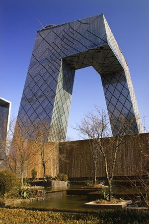 CCTV Building Guomao Central Business District Beijing China Futuristic  Resubmit--In response to comments from reviewer have further processed image to reduce noise, sharpen focus and adjust lighting.