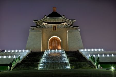 reviewer: Chiang Kai-Shek Memorial Monument Hall Taipei Taiwan at NightResubmit--In response to comments from reviewer have further processed image to reduce noise, sharpen focus and adjust lighting. Stock Photo