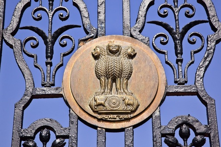 Indian Four Lions Emblem Rashtrapati Bhavan Gate The Iron Gates Official Residence President New Delhi India Lions from Ashoka Emperor Symbolize Power Courage Pride and Confidence Stock Photo