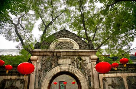 Gong: Stone Gate Garden Red Lanterns Prince Gong Editorial