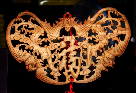 Wooden Carved Chinese Bat Trivet Houhai Lake Beijing China Фото со стока