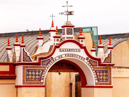 art museum: Centro Andaluz de Arte Contemporaneo Triana Siviglia Andalusia Spagna, un tempo monastero e una fabbrica certamics, ora un museo di arte contemporanea Costruito nel 15 � secolo