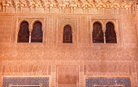 mudejar: Alhambra Mexuar Courtyard Moorish Wall Windows Patterns Designs Granada Andalusia Spain   Stock Photo