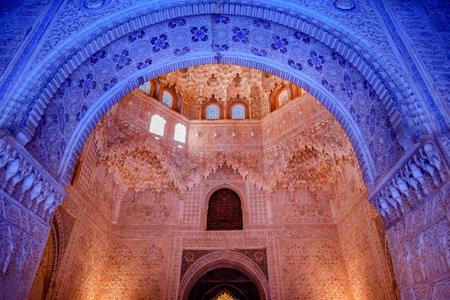 Blue Arch  Sala de Albencerrajes Alhambra Moorish Wall Windows Patterns Designs Granada Andalusia Spain
