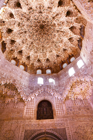 Round Shaped Domed Ceiling Arch Alhambra Moorish Wall Windows Patterns Designs Granada Andalusia Spain