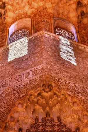 Windows Moorish Wall Designs Sala de Albencerrajes Alhambra Moorish Wall Patterns Designs Granada Andalusia Spain   photo