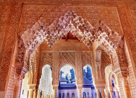 mudejar: Alhambra Moorish Courtyard Lions Pillars Arches Patterns Designs Granada Andalusia Spain