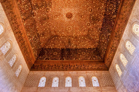 Square Shaped Domed Ceiling Arch Alhambra Moorish Wall Windows Patterns Designs Granada Andalusia Spain