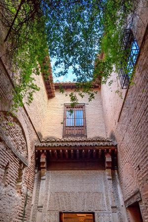 Alhambra Courtyard Walls Windows Granada Andalusia Spain
