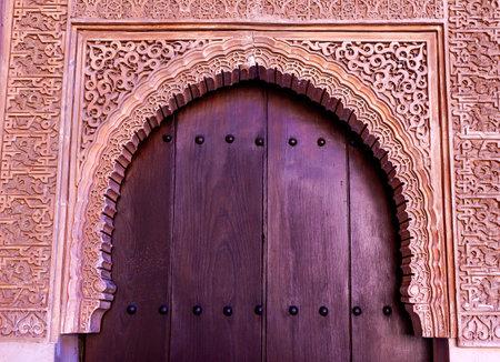 mudejar: Alhambra Courtyard Moorish Wall Door Patterns Designs Granada Andalusia Spain