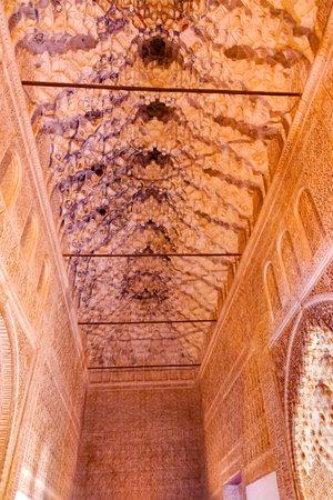 Alhambra Courtyard Moorish Corridorr Wall Windows Patterns Designs Granada Andalusia Spain