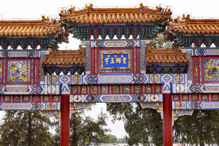people's cultural palace: Red White Ornate Gate Orange Tiles Summer Palace Beijing China
