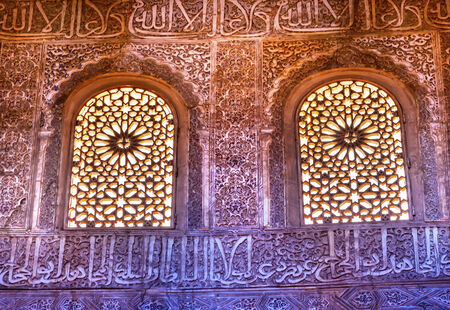 Windows Moorish Wall Designs Sala de Albencerrajes Alhambra Moorish Wall Patterns Designs Granada Andalusia Spain