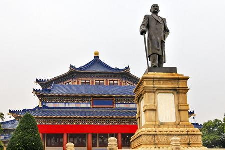 yat: Sun Yat-Sen Memorial Guangzhou City Guangdong Province China.  Sun Yat-Sen Stock Photo