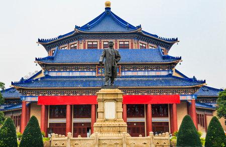 yat: Sun Yat-Sen Memorial Guangzhou City Guangdong Province China.  Sun Yat-Sen Editorial