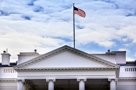 ave: Presidential White House Fence Fountain Pennsylvania Ave Washington DC Editorial