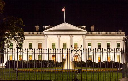 Presidential White House Fence Fountain Pennsylvania Ave Night Washington DC